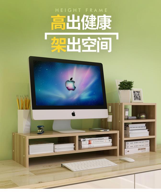 【特惠】螢幕架辦公室臺式電腦增高架桌面收納置物實木筆記本架子顯示器底座支架WY—行運時代