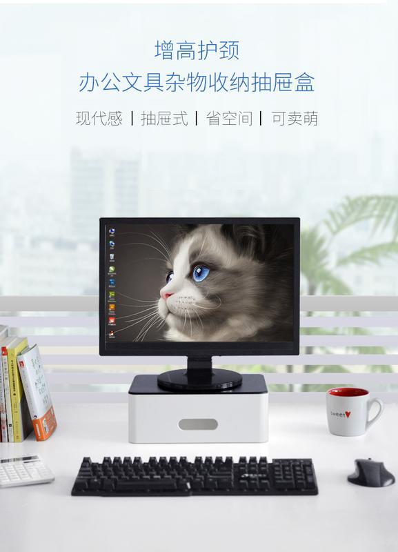 【特惠】螢幕架電腦顯示器增高架子底座辦公室用品桌面收納盒臺式抽屜屏置物支架WY—行運時代