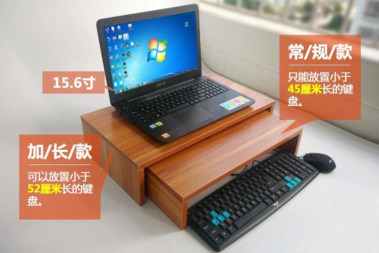 【特惠】螢幕架筆記本電腦架顯示器增高架簡易桌上置物收納架打印機手提電腦支架WY—行運時代