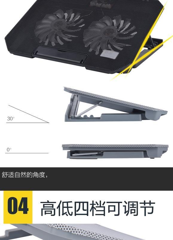 【特惠】筆電散熱器蘋果電腦macbook散熱器 mac筆記本pro底座air13支架風扇15.6墊14寸—行運時代