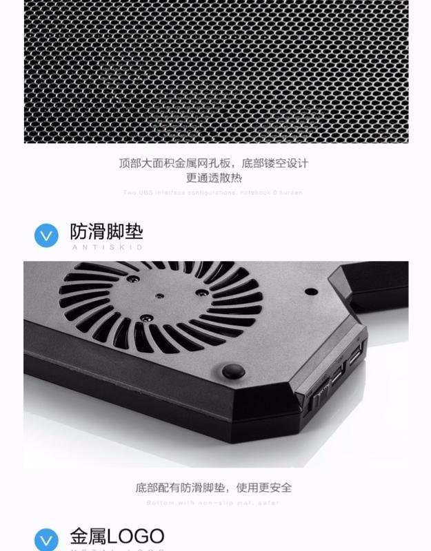 【特惠】九州風神X6筆記本散熱器15.6寸聯想華碩蘋果筆記本電腦散熱器支架NB散熱座—行運時代