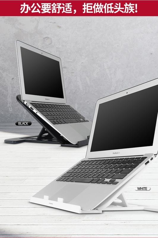 【特惠】筆記本支架桌面頸椎折疊電腦升降便攜托架散熱器架子—行運時代