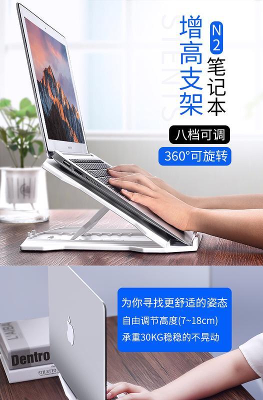 【特惠】筆記本支架托架桌面頸椎蘋果macbook電腦辦公室升降增高底座架子—行運時代