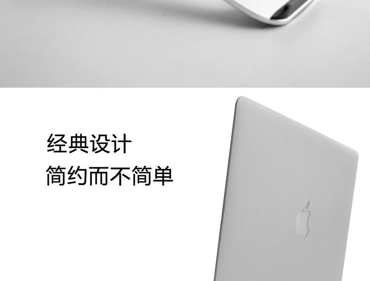 【特惠】筆記本鋁合金支架桌面電腦聯想蘋果小米華碩辦公室散熱便攜托架子—行運時代