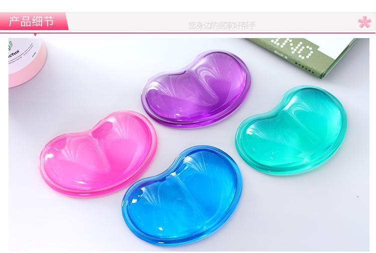 【特惠】創意心形透明可愛硅膠滑鼠墊腕墊手枕水晶護腕托 手腕墊鼠—行運時代