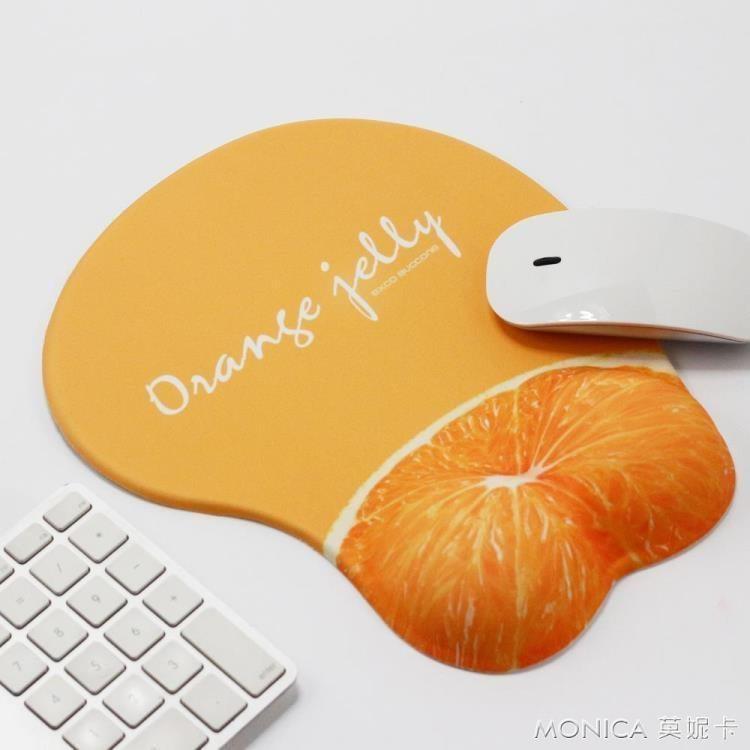 【特惠】滑鼠墊護腕 立體3D辦公可愛創意膠墊手腕墊游戲手托硅膠膠墊—行運時代