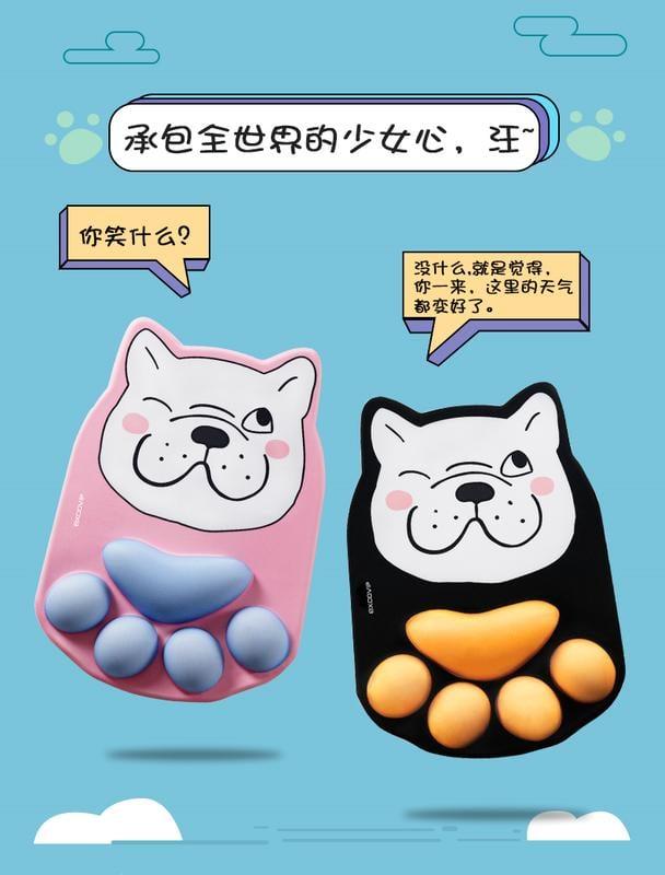 【特惠】貓爪可愛滑鼠墊護腕超大號萌物可愛女生動漫米物智能滑鼠墊—行運時代