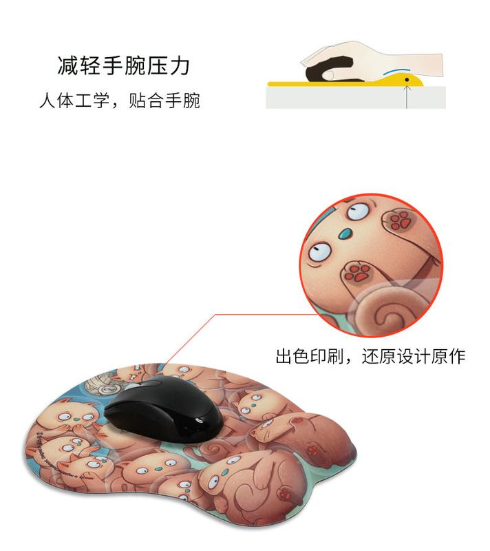 【特惠】3D波波可愛動漫滑鼠墊護腕卡通硅膠墊女生胸部辦公手腕墊—行運時代