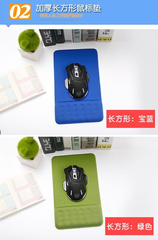 【特惠】護腕鼠標墊創意純色記憶硅膠辦公鼠標手枕手托腕墊3d墊—行運時代