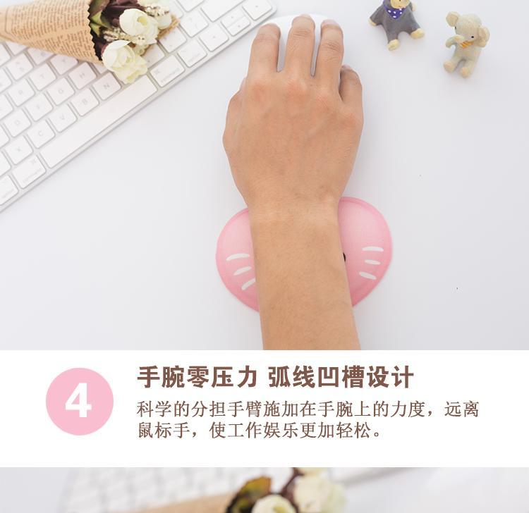 【特惠】創意心形透明鼠標墊護腕可愛硅膠卡通辦公游戲手托水晶手腕墊—行運時代