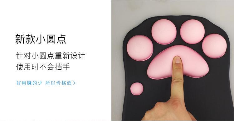 【特惠】滑鼠墊護腕卡通貓爪3d女生手腕墊手托硅膠加厚游戲墊辦公家用可愛—行運時代