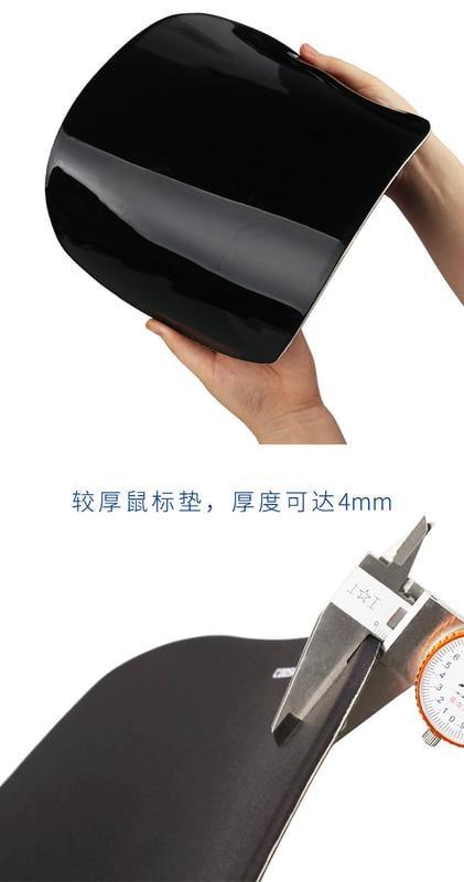【特惠】滑鼠墊記憶棉護腕辦公創意加厚lol游戲手托滑鼠墊大腕托防滑鼠手—行運時代