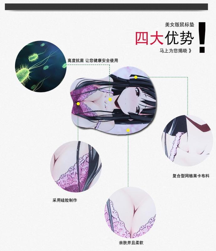 【特惠】葵力滑鼠墊小號護腕卡通3D大胸部硅膠墊可愛女生手腕墊性感手托Korea時尚記—行運時代