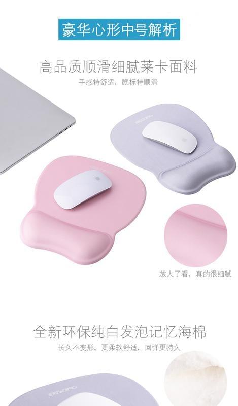 【特惠】滑鼠墊護腕可愛硅膠記憶棉超大小號辦公桌墊手托腕托電腦游戲滑鼠—行運時代