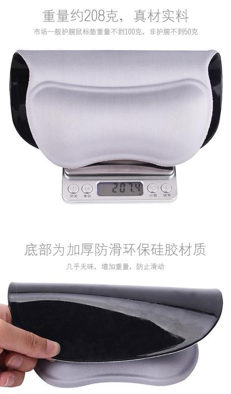 【特惠】滑鼠墊護腕手腕墊記憶棉辦公腕托手托電腦硅膠滑鼠游戲大小號可愛Korea時尚記—行運時代