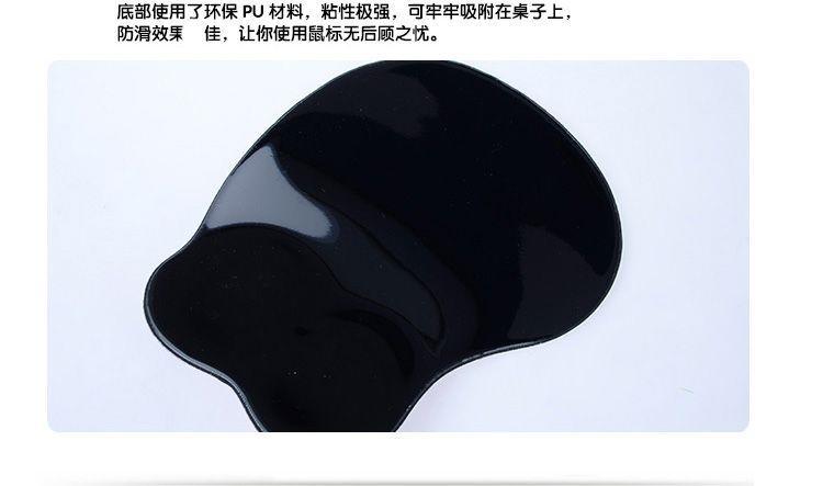 【特惠】可愛卡通動漫3d立體邪惡硅膠護腕 滑鼠墊 美女胸部滑鼠墊Korea時尚記—行運時代