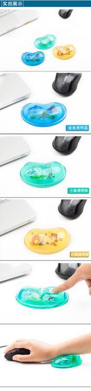 【特惠】滑鼠墊 心形透明滑鼠墊護腕創意可愛硅膠卡通辦公游戲手托水晶手碗墊—行運時代