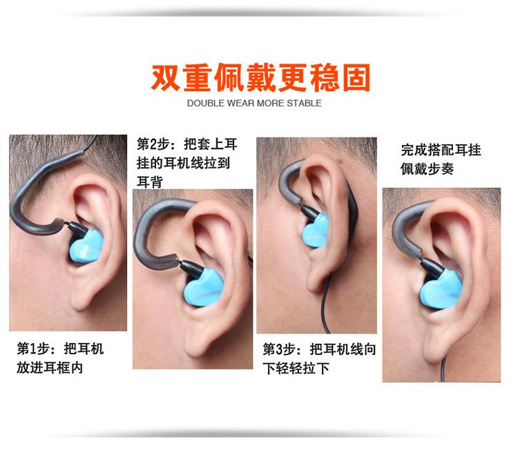 【特惠】耳機掛耳式重低音入耳式線控帶麥跑步運動耳塞手機有線創意耳麥—行運時代