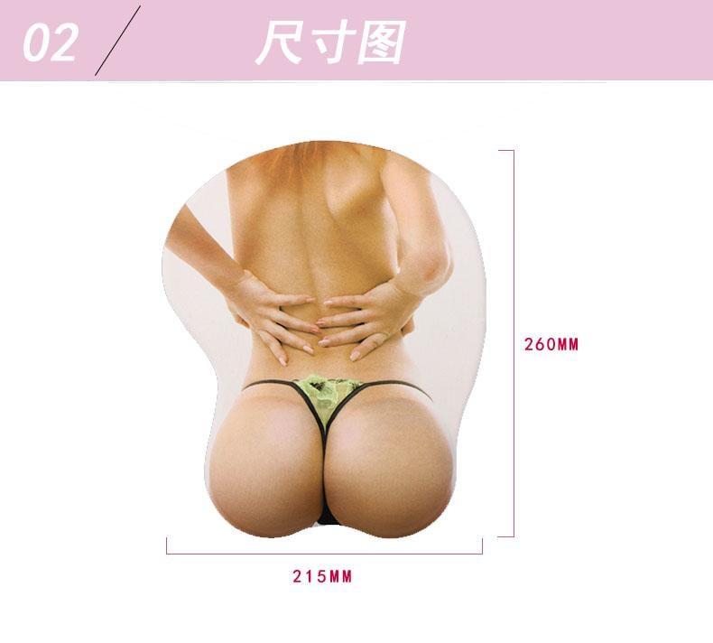 【特惠】滑鼠墊護腕卡通可愛胸部動漫美女硅膠 立體3D大胸臀部護腕墊—行運時代