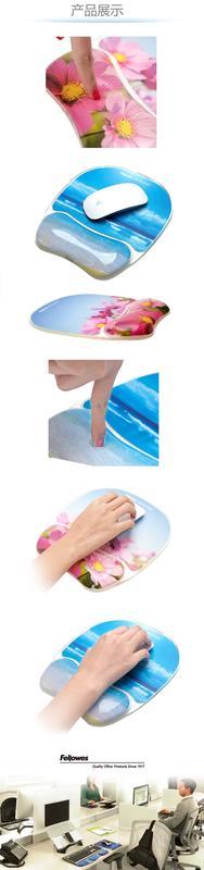 【特惠】高級滑鼠墊護腕 硅膠電腦滑鼠手腕墊 防滑 可水洗—行運時代
