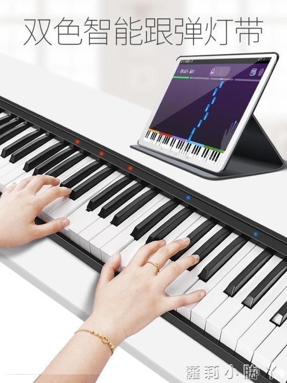 便攜式手捲鋼琴88鍵盤專業版成人練習行動隨身電子鋼琴初學者入門-【行運時代】