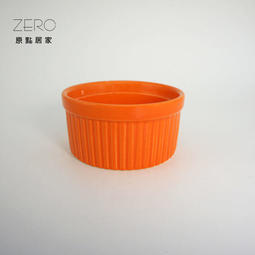 ZERO原點居家 陶瓷杯 圓形烤盅 烤布丁杯 直徑9cm(多色任選)(內層上釉款)