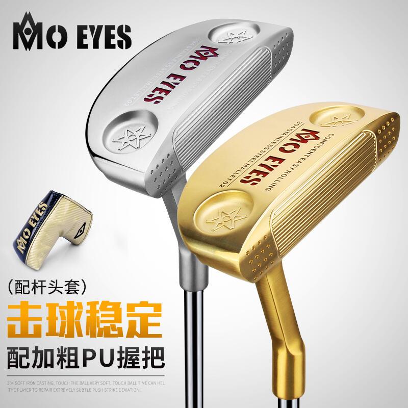 【悠著點高爾夫】魔眼 新款正品!高爾夫球桿 單支 推桿 簡潔瞄準系統 304軟鐵鍛造