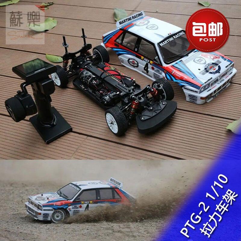【新品上市】新款LC RACING遙控電動模型車PTG-2四驅1/10 拉力車架 KIT版 包郵