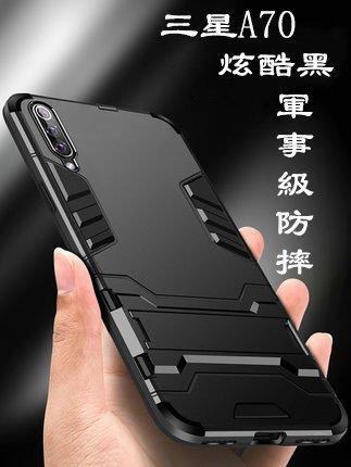三星A70手機殼 SM-A7050保護殼矽膠套全包邊Samsung galaxy 70a防摔磨砂軟硬殼新款帥酷潮創意個性