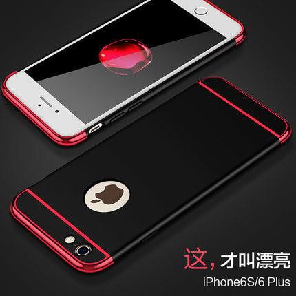 蘋果6s手機殼防摔iPhone6 Plus磨砂硬殼6splus女款潮牌男情侶p紅套S新款全包奢華網紅帶指環支架個性創意
