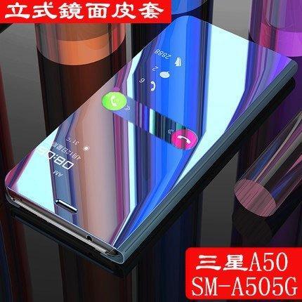 三星a50翻蓋手機殼 Samsung GALAXY A50 全包防摔皮套SM-A505G 立式鏡面保護套 手機套潮天空藍