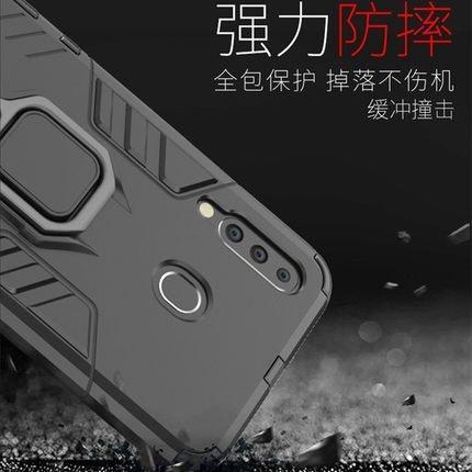 車載磁吸一體式指環 Samsung A20 手機殼軟硬二合一SM-A205G殼 三星Galaxy A20 手機抗摔保護套