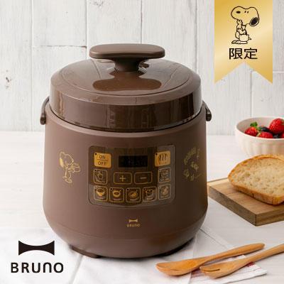 ◎日本販賣通◎(代購)BRUNO crassy+ X SNOOPY 史努比 多功能壓力電子鍋 電鍋 飯鍋 BOE058