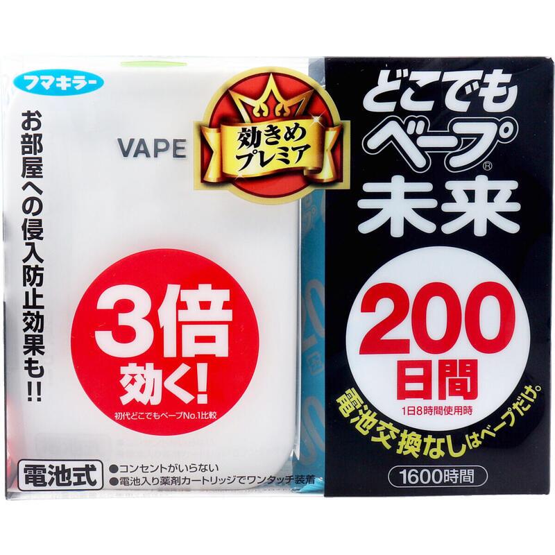 ◎日本販賣通◎(代購)日本 VAPE未來 200日 電子驅蚊器 防蚊器 攜帶方便 主機