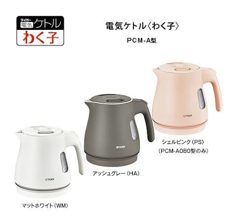◎日本販賣通◎(代購)TIGER 虎牌 快煮壺 電熱水壺 二重構造  輕量保溫 輕量 少蒸氣 0.8L PCM-A080