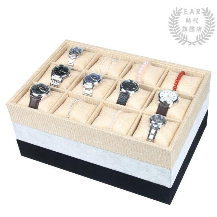 手錶盒12格枕頭盤手錶陳列收納盒手鍊佛珠手鐲手串託盤首飾品展示道具