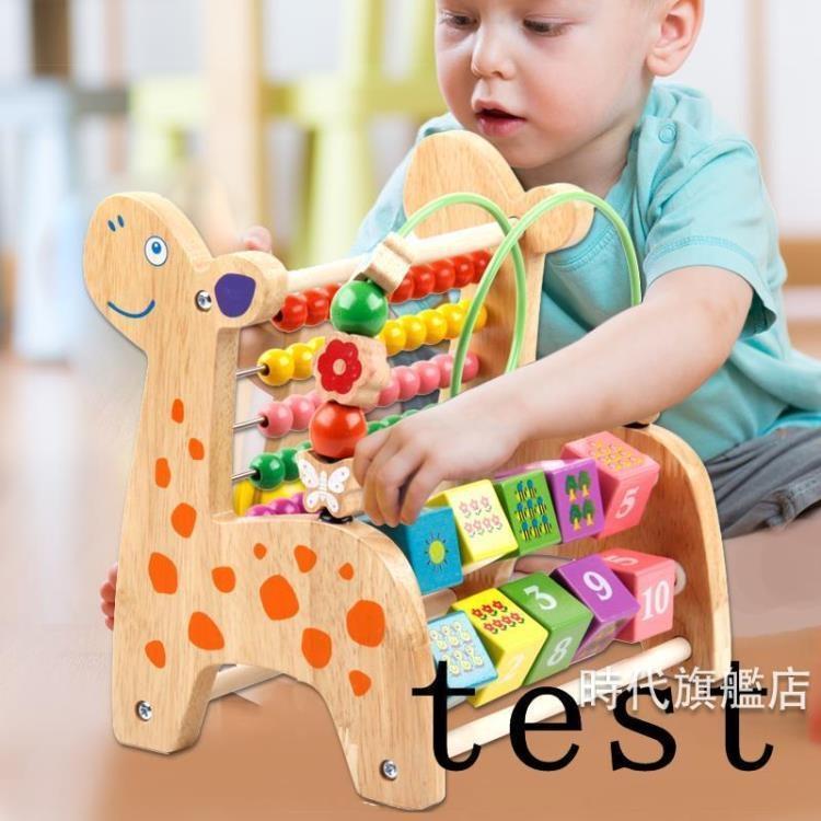 0-1-2-3周歲半嬰兒智力益智玩具12月女孩寶寶早教繞珠串珠積木男