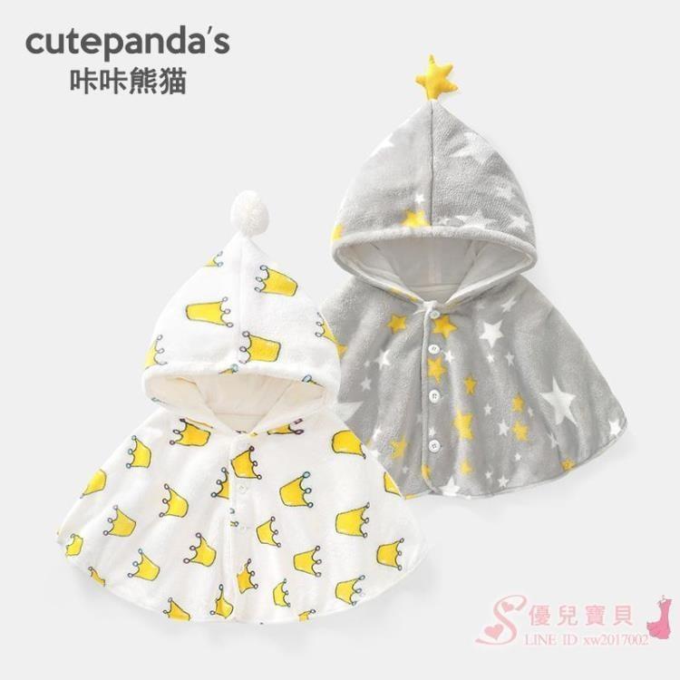 嬰兒披風外套秋冬春秋秋季兒童寶寶男幼兒上衣1歲3女童0斗篷Y2507