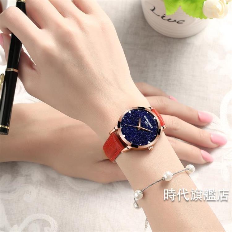 手錶女手錶女士時尚潮流女錶皮質帶防水錶學生石英錶正韓超薄