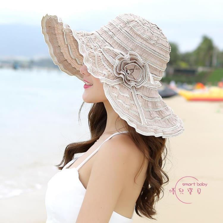 遮陽帽子女夏季防曬帽出游防紫外線沙灘帽可折疊海邊大檐帽可調節
