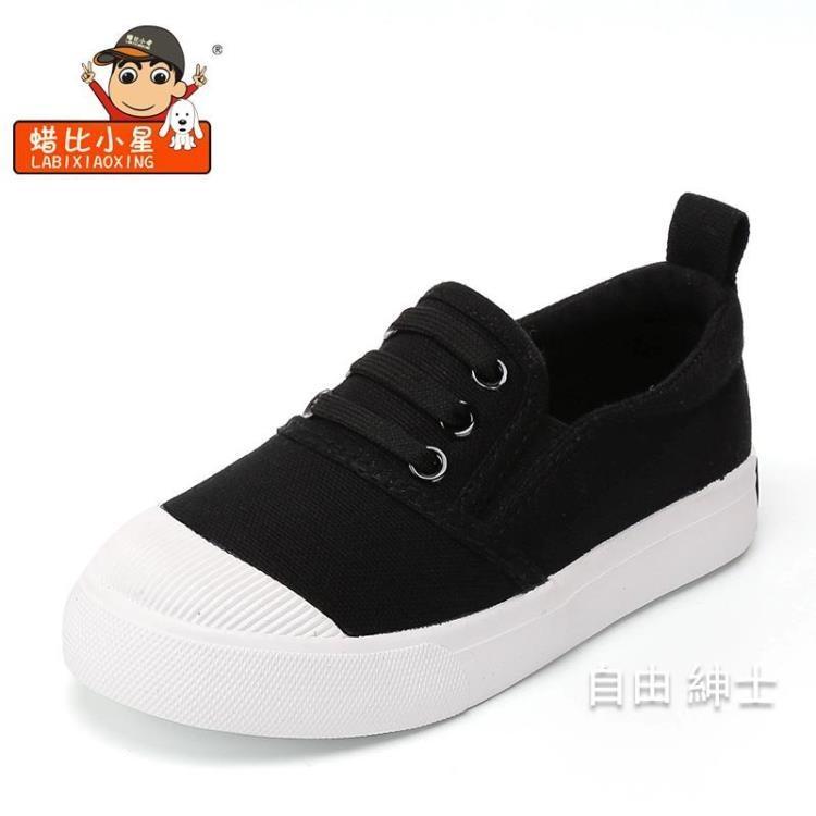 兒童帆布鞋男童鞋子女童布鞋板鞋寶寶小白鞋一腳蹬春秋款