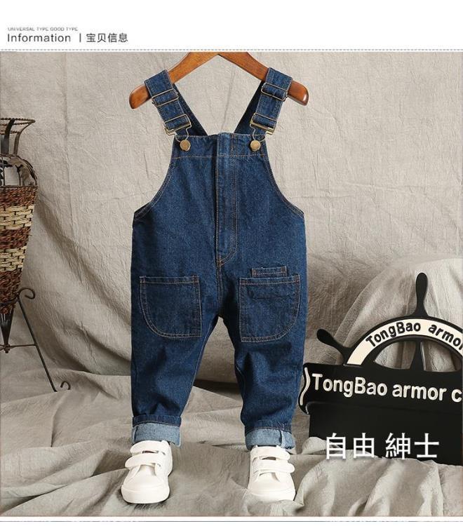 兒童吊帶褲男童牛仔褲寶寶春秋裝褲子女童長褲幼兒小童連身褲