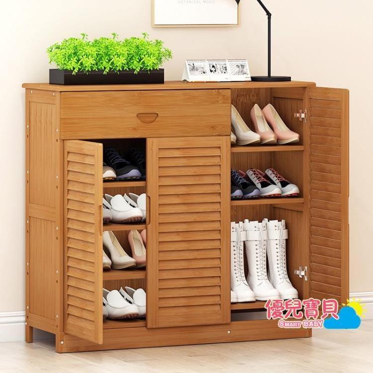 鞋柜現代簡約門廳柜陽臺儲物柜玄關門口大容量鞋柜實木