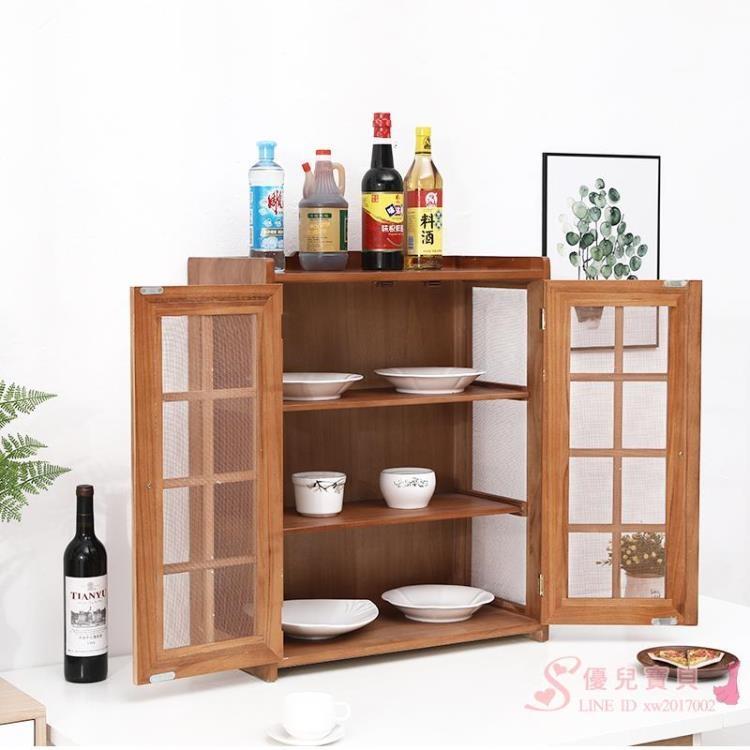 實木小放碗柜菜廚家用廚房收納儲物柜經濟型簡易多功能餐邊柜透氣