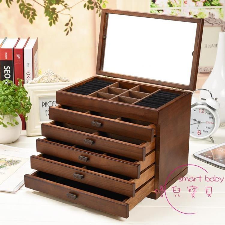 收納盒 首飾盒木質 公主歐式飾品盒 多功能帶鏡子首飾收納盒結婚生日禮物