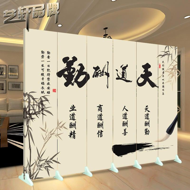 屏風隔斷中式玄關臥室客廳辦公室酒店簡約可折疊布藝折屏(六扇價格)