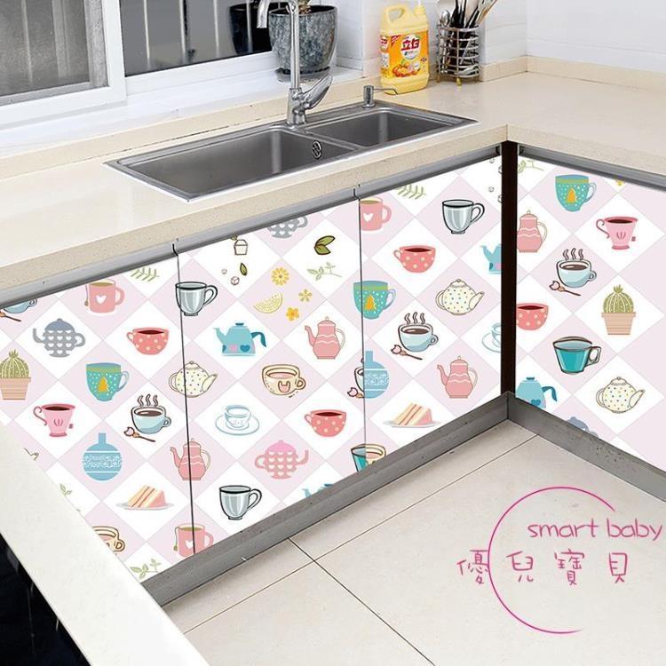 廚房貼紙 廚房櫥柜翻新防油裝飾品貼紙墻貼自粘防水可移除貼畫柜子裝飾墻紙