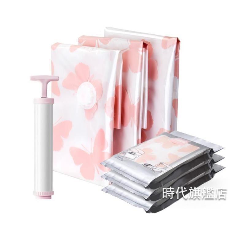收納包真空壓縮袋7件套加厚棉被衣物整理袋包收納袋套含泵