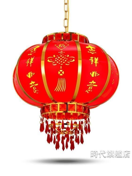 大紅燈籠新年春節結婚掛飾中式戶外LED喬遷福字水晶旋轉陽臺燈籠