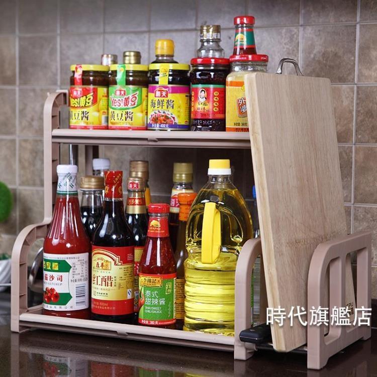 廚房置物架2/3/多層廚房用品用具調味料置物架調料整理收納免打孔省空間落地